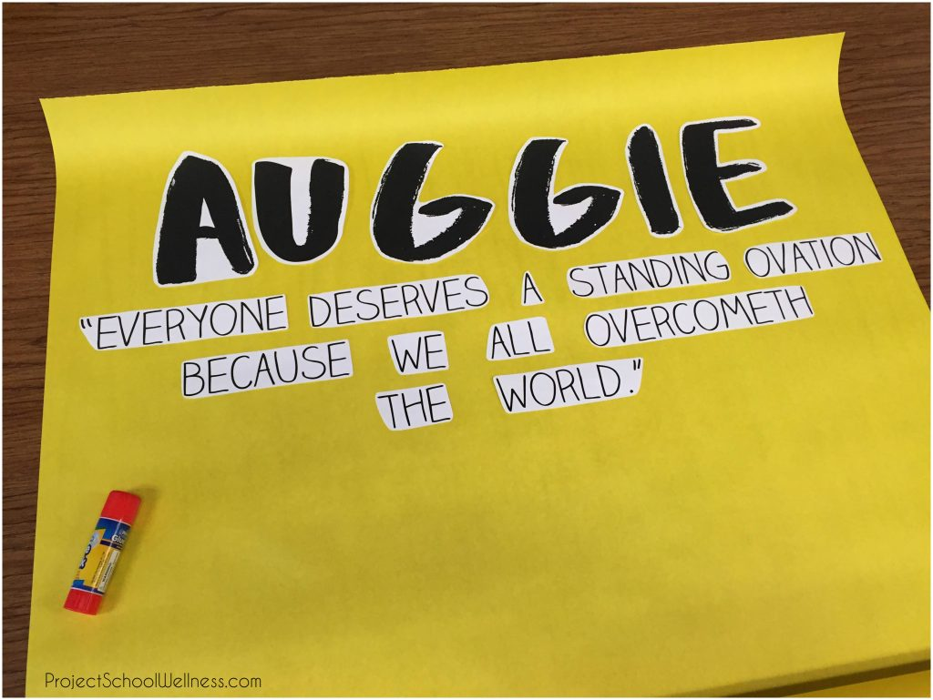 auggie-poster-wonder-lesson-project