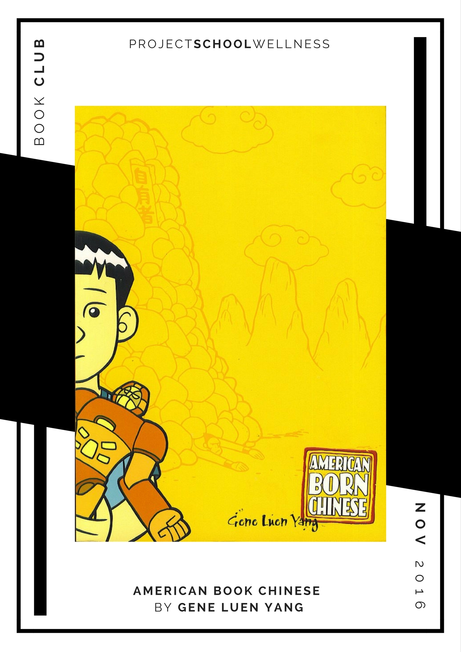 Gene Luen Yang - American Born Chinese - Project School Wellness' Teacher Book Club, must read books for every teacher!