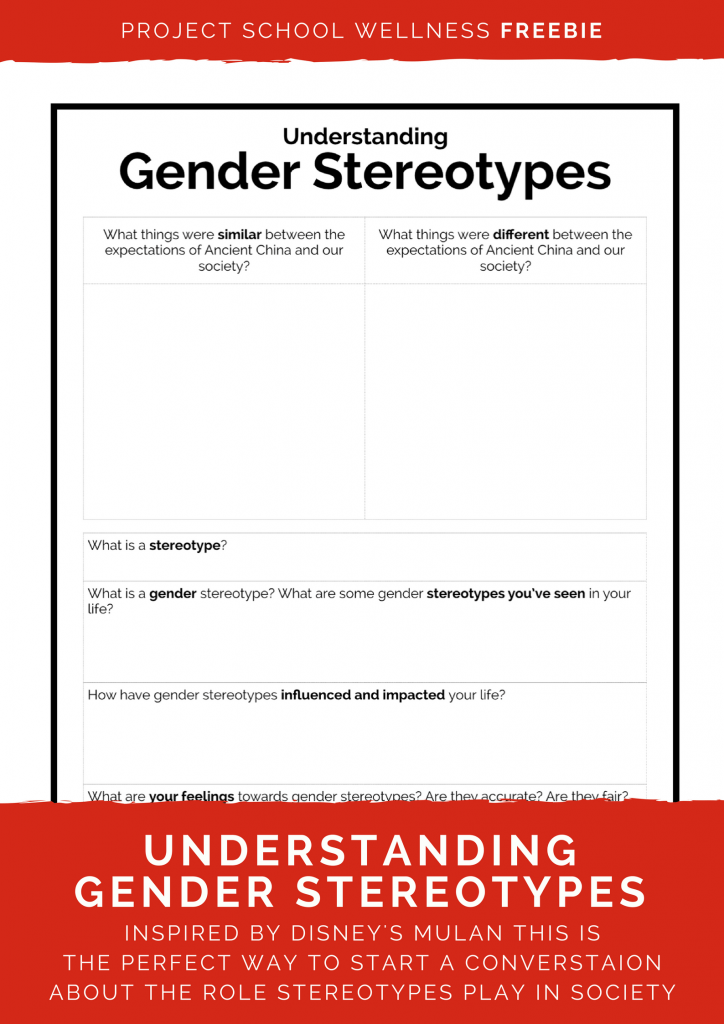 Inspired by Disney's Mulan, use this freebie to talk about gender stereotypes with your middle school students. This is a must have freebie lesson plan for every middle school teacher!
