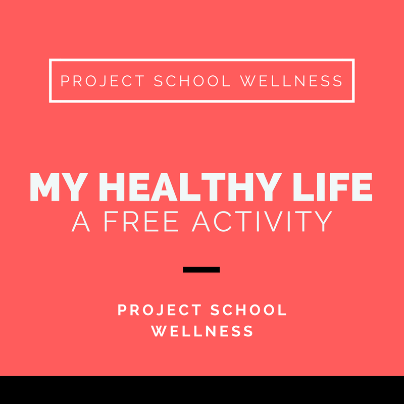 Health Freebie! If you're a middle school health teacher, head over to Project School Wellness for this free health lesson plan. This All About Me activity is the perfect first day of school activity for any health or PE class! Health or PE teachers get this free lesson plan from Janelle at Project School Wellness!